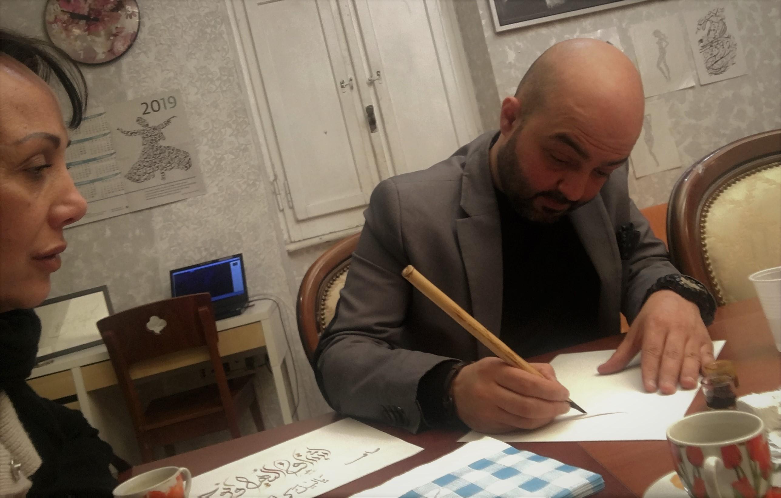 scrittura araba